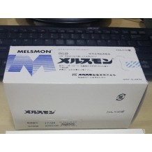 Melsmon Human Placenta - 2ml x 50 ampoules Be Young Again (MUST HAVE)!!