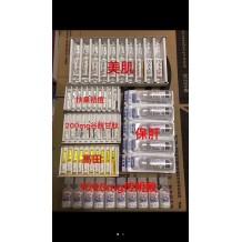 Japan Platinum Whitening Skin Japan No. 1 ~ MUST HAVE