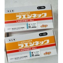 Laennec Placenta for The Mysteries of Youth ~ JAPAN 2ml X 50 ampoules